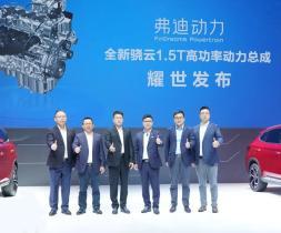 比亚迪发布骁云1.5TI高功率动力总成,将首搭宋PLUS 9月上市