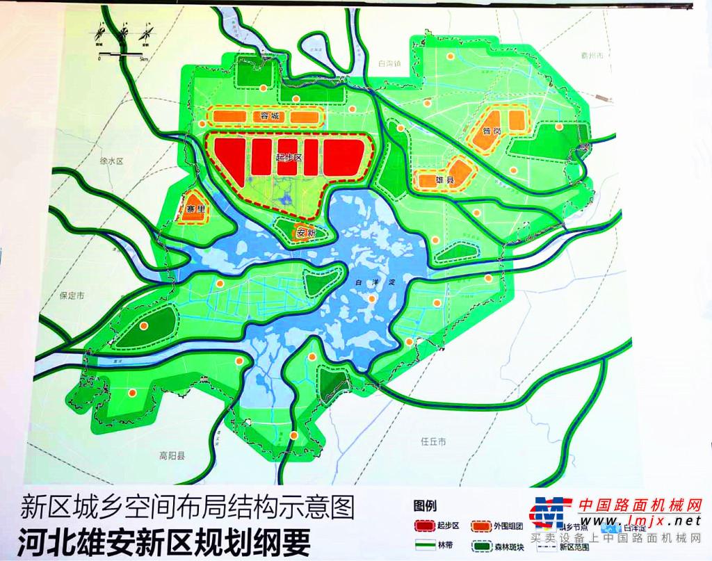 """【每周话题】探访雄安新区:""""未来之城""""正在崛起"""