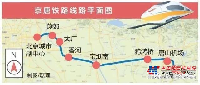 京唐城际铁路最新进展来啦!设站副中心和北三县