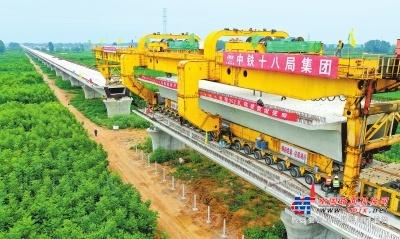 郑济铁路濮阳段高架梁铺设完成 计划于2021年5月通车