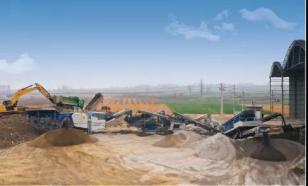 工地报告 | MC 120 Z PRO、MCO 11 PRO珠联璧合 高效破碎玄武岩