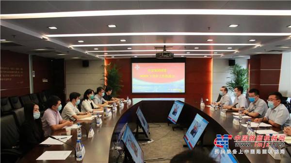 公司团委认真组织参加中交集团团委2020年下半年工作推进会