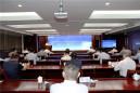 国机重工召开2020年年中经营工作会议