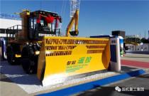 国机洛建垃圾压实机的环保豪情