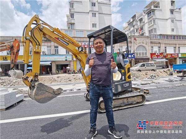 安徽黄山查老板:玉柴挖掘机是我的创业神器!