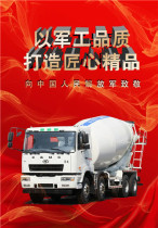 八一|华菱星马以军工品质打造匠心精品向中国人民解放军致敬!