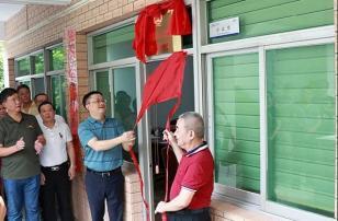 晋江装备制造行业人大代表联系群众活动室在晋工揭牌