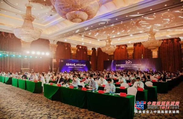 中国砂浆行业峰会 三一开启全产业链、全流程机械化施工时代