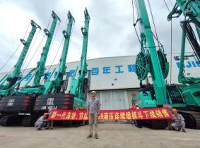 上海金泰:前方高能 — 首台新品SG59液压连续墙抓斗成功下线