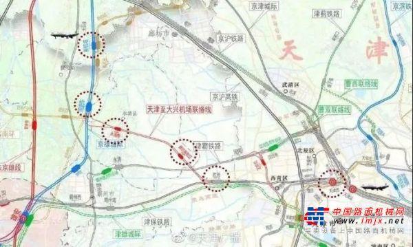 津兴铁路二期获批 天津西至北京大兴机场36分钟