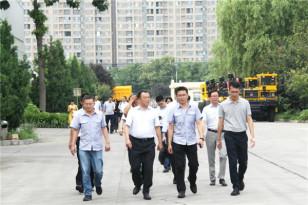 西安市领导莅临同力重工进行工作调研