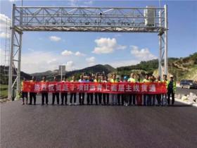 中大机械:热烈祝贺陕西路桥延子高速全线贯通!