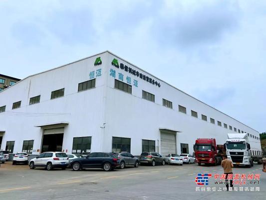 泰信机械华南运营中心正式成立