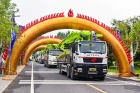 中联重科批量混凝土设备交付山东客户
