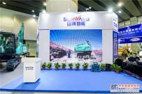第六届广州砂石展开幕 山河智能发布SWPF350履带式反击破碎站