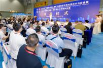 第六届广州砂石展拉开帷幕  中国路面亚搏直播视频app网带您直击现场