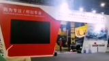2020广州砂石展——南方路机展台视频