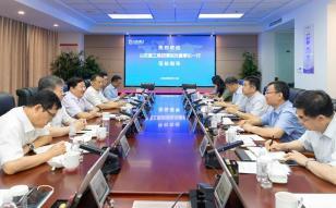 强强联合   山东重工和山东港口签署战略合作协议