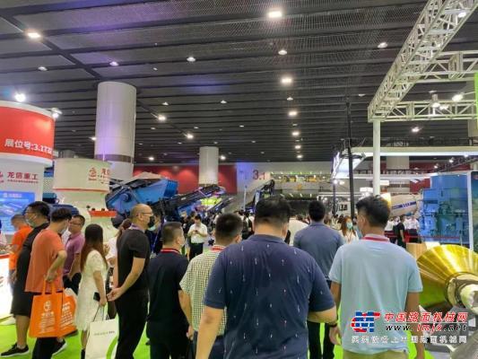 重磅|如期而至!第六届广州国际砂石及尾矿与建筑废弃物处置技术与设备展在广州隆重开幕!