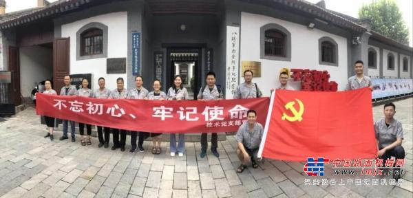 中交西筑:技术支部开展党员活动