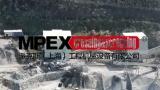 派克斯设备施工视频