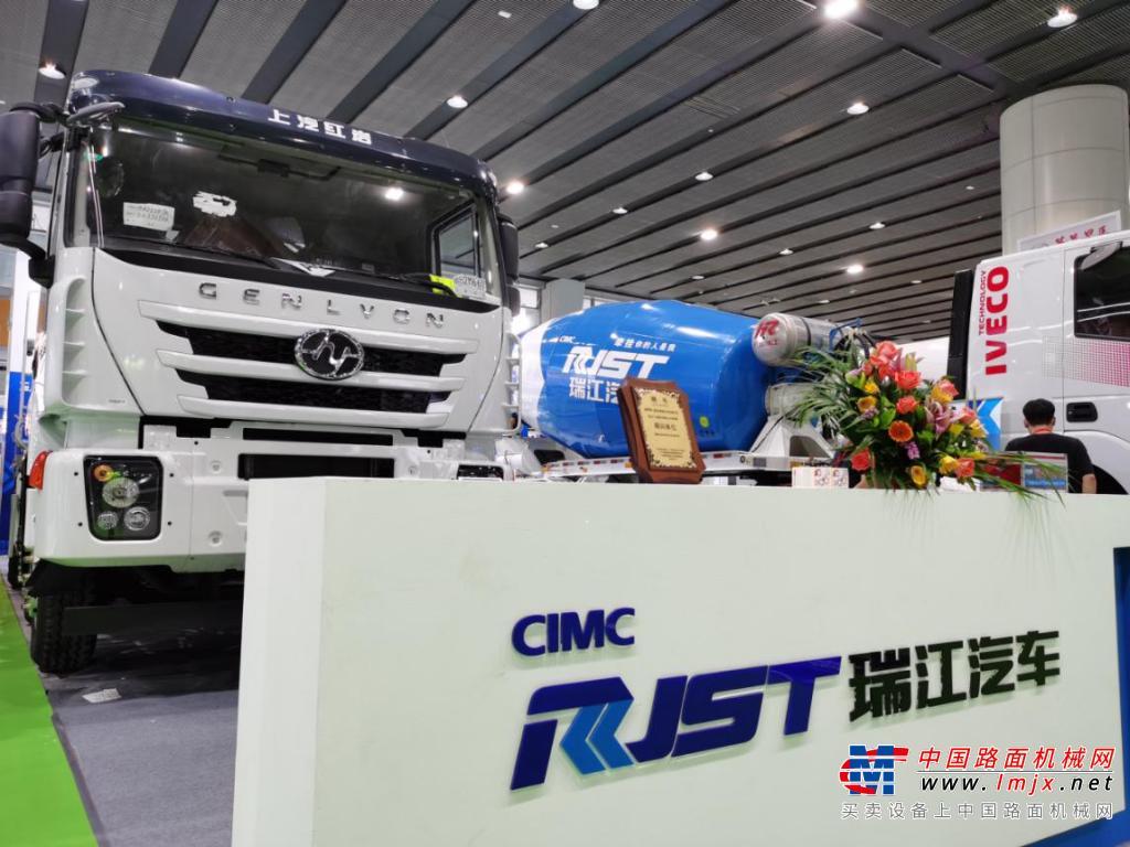中集瑞江法规版搅拌车惊艳第六届广州混凝土砂浆展