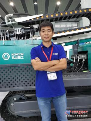 孔山重工副总经理刘运昌:把握重点市场  做专做精优势产品