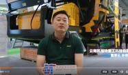 專訪云南凱瑞特重工科技有限公司董事長孫榮耀