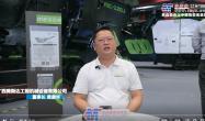 專訪廣西美斯達集團董事長黃康華