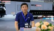 專訪派克斯(上海)工程機械有限公司王玉勝總經理