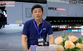 专访派克斯(上海)工程机械有限公司王玉胜总经理