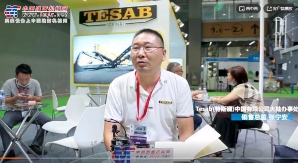 专访TESAB大陆办事处销售总监张宁安