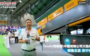 TESAB大陆办事处销售总监张宁安介绍设备