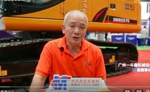 专访广州一斗福机械设备有限公司副董事长劳志强
