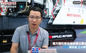 专访南方路机移动破碎筛分事业部副总监江小辉