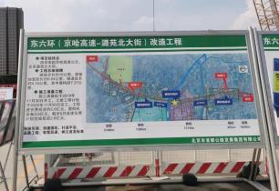上海金泰:70 90