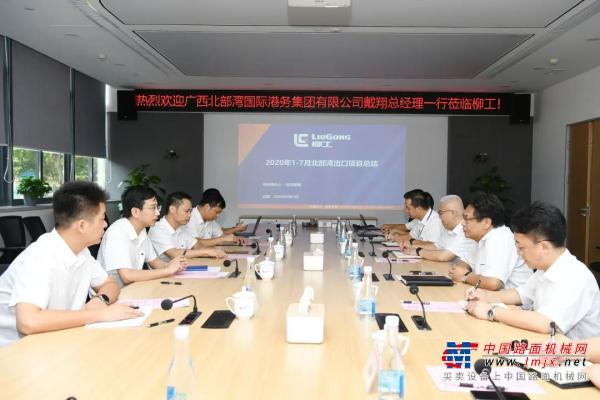 柳工装载机助力港建 | 强强联合,共促港口新发展