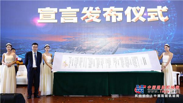雄安建设大会暨塔机安全论坛举行 中联重科发布全球首份塔机安全企业宣言