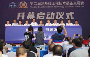 上海金泰:深耕基础施工装备 打造百年民族品牌