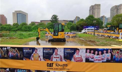 新一代CAT?(卡特)迷你挖邀您共赴2020微挖大会