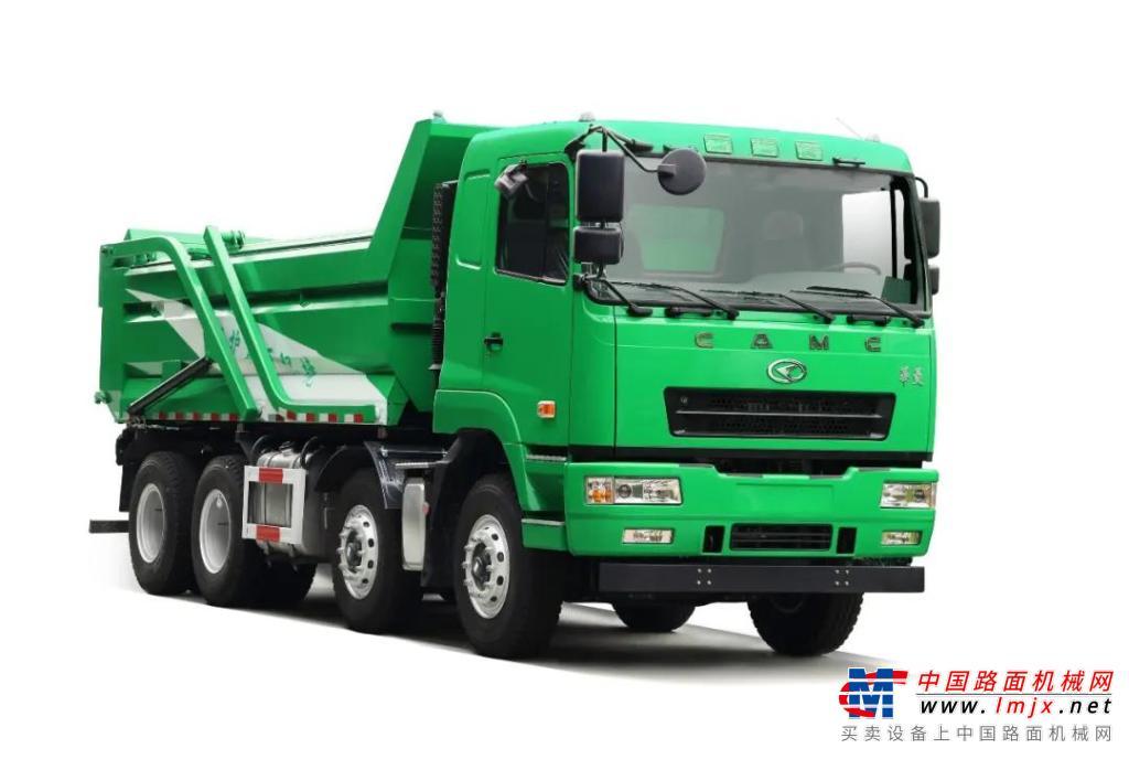 【品质推荐】绿色、环保、安全——华菱星马整体式盖板城市渣土车