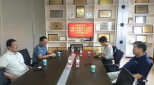 中国工程机械工业协会混凝土机械分会符忠轩会长一行调研岳首筑机