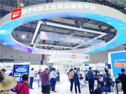 海斯特携手震坤行亮相2020中国国际工业博览会