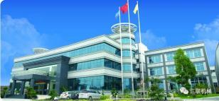 新闻资讯:南安市委领导小组莅临三联机械调研指导