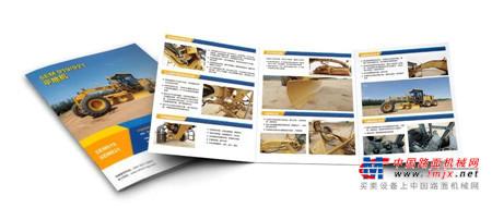SEM919/921平地机动态产品手册