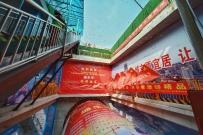 天津地铁11号线PPP项目一期工程首台盾构机顺利始发
