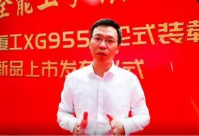 厦工技术研发中心院长王文龙介绍厦工XG955N装载机