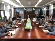 西筑公司召开党委专题(扩大)会议 传达学习集团对标世界一流管理提升启动会议精神