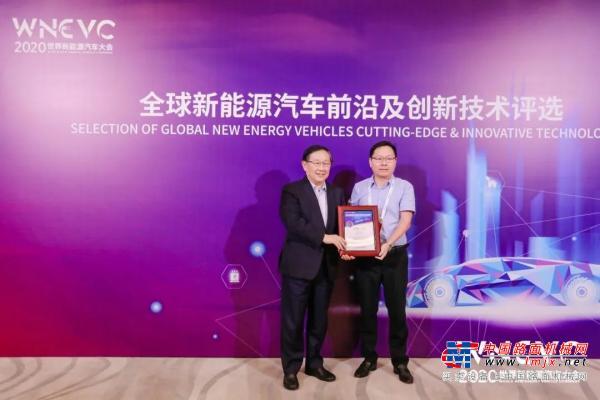 """刀片电池荣获2020年度""""全球新能源汽车创新技术"""""""