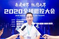 【视频访谈】徐工微挖总经理刘合涛:徐工微挖 势不可挡!